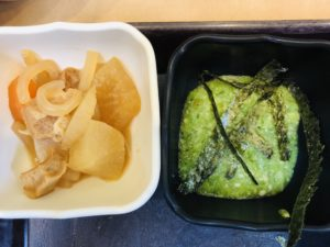 中央食堂 ぶりかま定食の小鉢