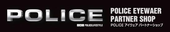 POLICE EYEWAER PERTNER SHOP