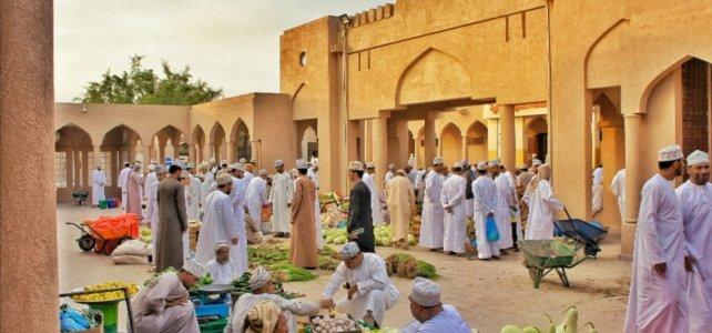 Oman: l'affollato Souq di Nizwa