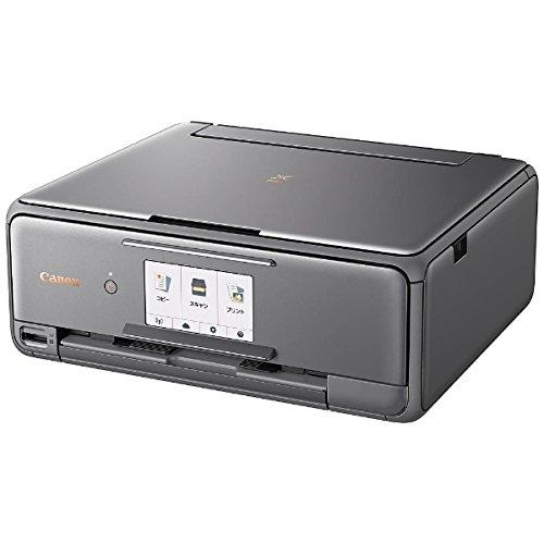 キヤノン インクジェット複合機XK50 PIXUSXK50