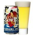 【ファ!?】かつお節で出汁をとったビールがローソンで数量限定販売!