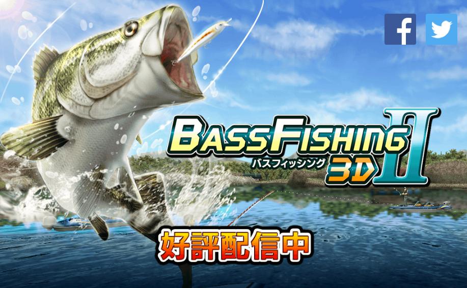 bassfishing3d2