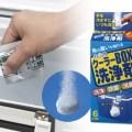 クーラーボックスのお手入れが超簡単にッ!「クーラーBOX洗浄剤」に注目。ポンッと入れるだけで、ジュワッとなって、ニオイなし!
