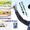 メジャークラフトのアジングワーム&ジグヘッド&メタルジグおすすめ3選