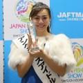第9代アングラーズアイドルは廣瀬麻伊さんに決定!