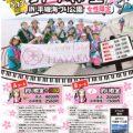 【女性限定・ハヤブサ隼華イベント】釣り道具がなくてもOK!!神戸で釣り教室開催