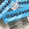 【プレゼント企画】発売目前!青木大介DSTYLEの「ヴィローラ」3パックセットを2名様に!
