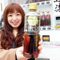 自動販売機で「焼あご」と「宗田節」のペットボトルダシが売ってた!
