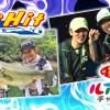 今週の釣り番組予告-8月15日放送-TheHIT「真夏の虫パターンさく裂!人生で一番釣れました」、ルアルアチャンネル「広瀬達樹さんと若狭湾イカメタル」