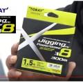 【安心の強度と操作性を誇るPE】東レ・ジギングパワーゲームX8の1.5号でブリ11kgキャッチ