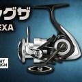 DAIWAから19レグザLEXAが2019年1月登場予定【LTコンセプト搭載の新型スピニング中級機】