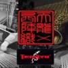 【天龍テンリュウ×西陣織】日本の伝統技法と最先端技術が融合!西陣織をまとったテンリュウロッド誕生秘話公開