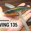 【I-WING135・アイウィング135】メガバスから注目のデカ羽根モノが登場予定!