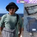 【装備はミニマム!釣果はマキシマム】アジングを快適にする「ミニマリズム」シリーズの新作が釣り場で映すぎる件!