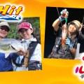 今週の釣り番組予告-9月11日放送-TheHIT「元祖ビッグベイトで奮闘も本日ミズキデーでした」、ルアルアチャンネル「重見典宏さんと丹後のイカメタル」