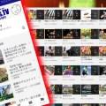 【大感謝】YouTubeのルアーニュースTV・チャンネル登録者15万人突破!再生回数は1億回再生突破!色んな魚種の色んな動画3708本を配信中