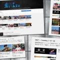 【ファン急増中】人気YouTubeチャンネル「INXテレビ」はこうやって生まれた
