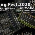 「釣りフェスティバル2020inYokohama」のMEIHOブース情報!