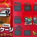 【赤パッケージ】1パック480円の食わせ系ワームが揃ったジャッカルのレッドパケシリーズを全紹介!