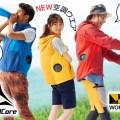 ワークマンの空調ウェア「Wind Core(ウィンドコア)」の2020年新作を紹介【風を着てみませんか?】