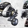 【新提案】シマノの「ビーストマスター 1000EJ」が電動ジギングをより軽やかにしてくれる。