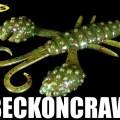 【大きな爪の波動とリアルな見た目がバイトを誘う】デプスの「BECKON CRAW(ベコンクロー)」を是非カバーゲームに!