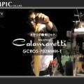 オリムピックの「ヌーボカラマレッティー(GCROS-702MMH-T)」を用いてシーズン真っ盛りのイカメタルゲームを満喫!