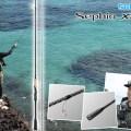 【湯川マサタカ氏全監修】フルモデルチェンジを遂げた「セフィアエクスチューン」7機種とは