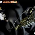 【秋の巻きモノ攻略に】独特な存在感が人気のロングセラースピナベ!ガンクラフトの「キラーズベイト」シリーズ