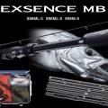 【重さ120g台&仕舞寸法50cm台】モバイルロッドとは思えないスペック。シマノのシーバスロッド「エクスセンス MB」