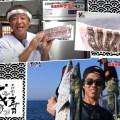 """【釣った魚をおいしく食べる】釣ってスグor熟成したサワラはどっちがおいしい?シャウト""""小野誠""""の「誠寿司」第3弾"""