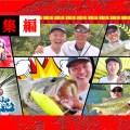 「ハードルアー縛りでバスを釣る」総集編動画の公開スタート