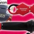 【ウエイトとサイズを測定可能】液晶パネルに重さを表示!ハピソンの新作フィッシュグリップ「計測釣りはかり」を紹介