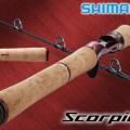 【世界の魚種がターゲット】シマノのJAPAN STYLEトラベルロッド「スコーピオン」から5つの新機種が登場予定