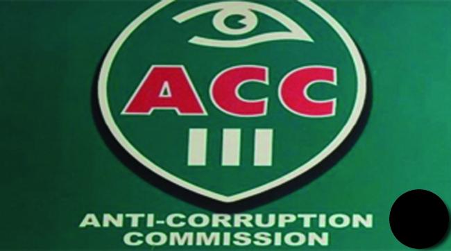 acc Corruption
