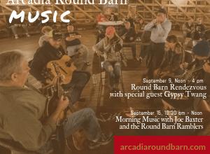 Photo of Arcadia Round Barn Rendevous