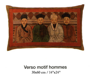 French textiles