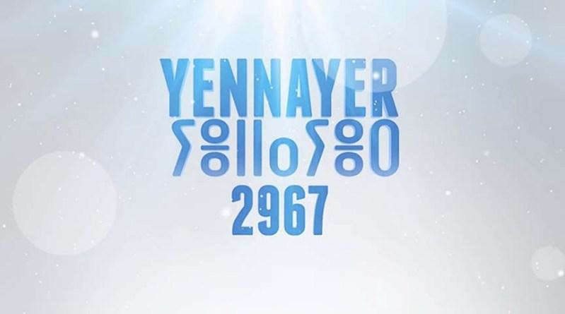 nouvel an amazigh