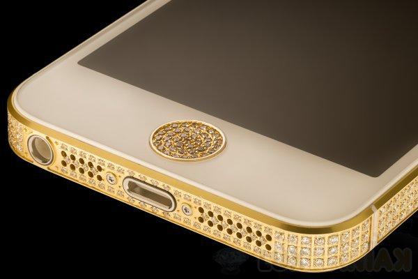 Jaki jest najdroższy smartfon na świecie?
