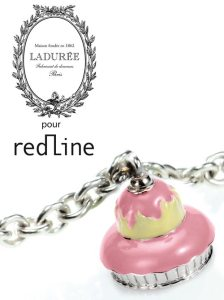 laduree_redline