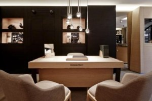 FR_Audemars Piguet ouvre une boutique à Monaco_Communiqué_Original