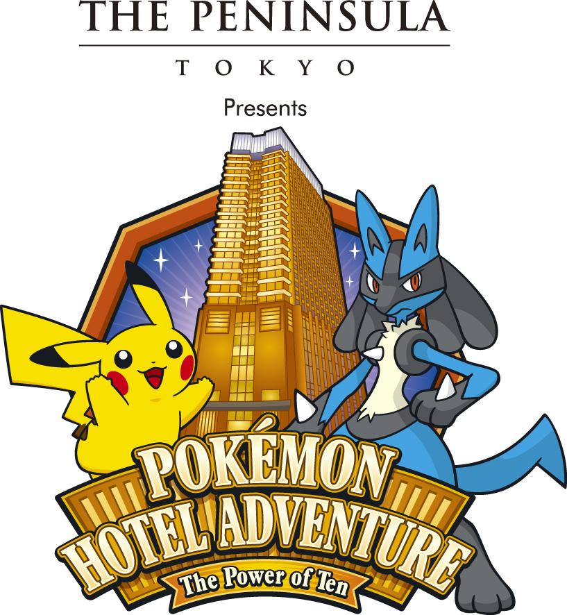 PTK Pokemon Hotel Adventure The Power of Ten Logo