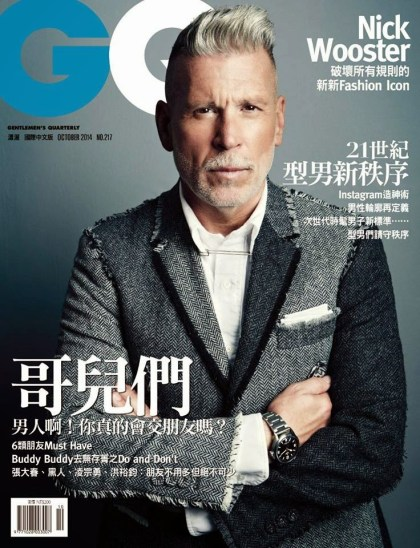Nick-Wooster-GQ-Taiwan-October-2014-Cover