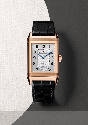 jaeger-lecoultre_reverso_classic_duoface_front_bg