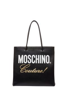 MoschinoPrintemps__019