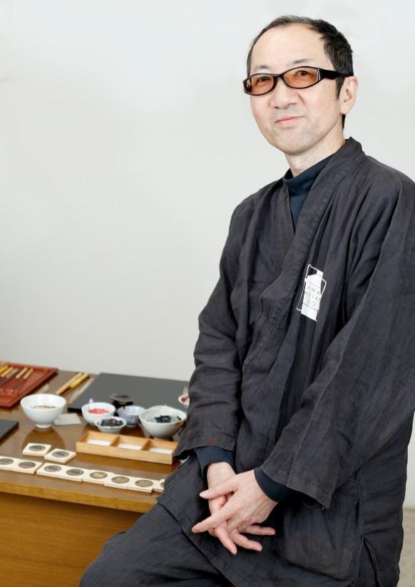 Master Kiichiro Masamura