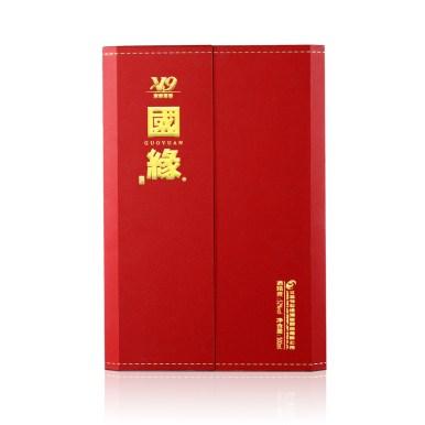 Guoyan V9 - 03 BD