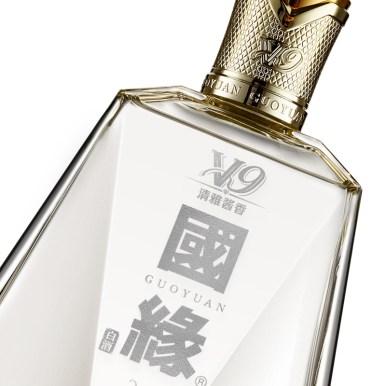 Guoyan V9 - 04 BD
