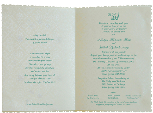 Order Muslim Wedding Invitations Invitation Ideas