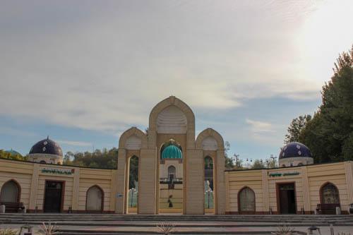 Andijan - On the Silk Road